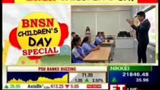 ET Now Children's Day Special 14 Nov 2018