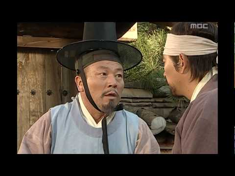 The Legendary Doctor - Hur Jun, 11회, Ep11 #02 video