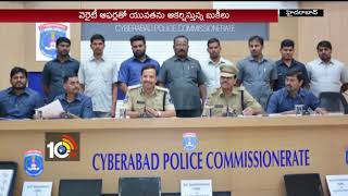 హైటెక్ బెట్టింగ్ రాయుడ్లు అరెస్ట్…| Hyderabad Police busted Hitech beating mafia