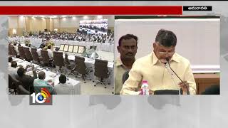 CM Chandrababu Speech In District Collectors Conference Meeting | Amaravathi | AP