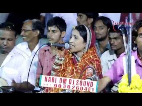 Teras Aayi Chandni || 2014 Latest Rajasthani Songs || Sarita Kharwal video