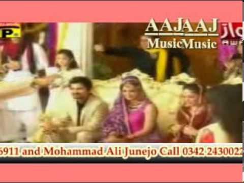 Ahmed Mughal Hathan Te Hi Mehandi Mehandi Ja Hi video