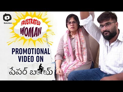 Frustrated Woman Latest Video | Paper Boy Telugu Movie Promotional Video | Sunaina | Khelpedia