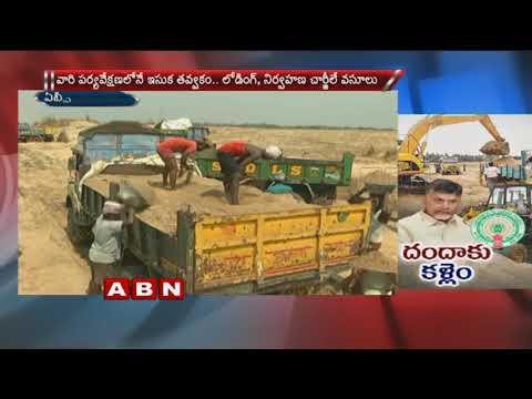 Illegal sand mining  | AP CM Chandrababu Naidu takes key decision
