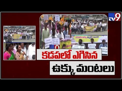 No steel plants for Andhra Pradesh, says Centre - TV9
