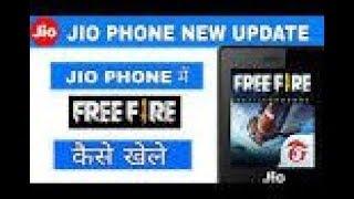 Jio mobile new update apps(free fire)tik tok)(shearit) DU screen record)
