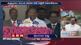 Telangana cabinet to meet today | KCR To Present Telangana Budget 2019