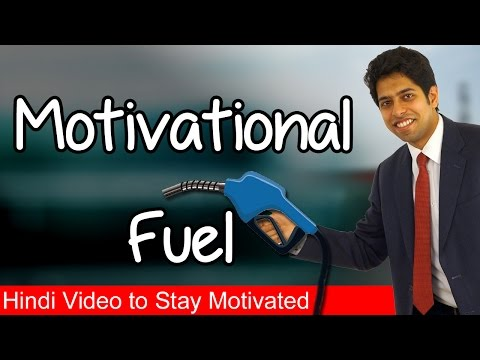 How To Stay Motivated (hindi Video) video