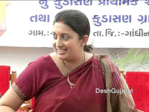 HRD Minister Smriti Irani on Gujarat visit