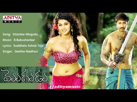 Mogudu Telugu Movie | Ettantee Mogudu Full Song |  Gopichand, Tapasee video