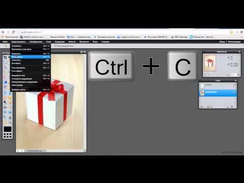 Как сделать на фотографии прозрачный фон - Autotronix