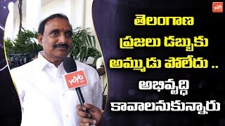 TRS Leader Arekapudi Gandhi About his Victory in Serilingampally at Pragathi Bhavan