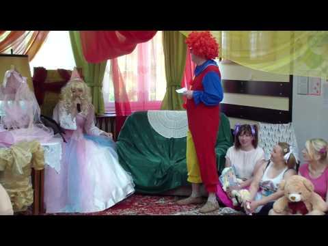 Piknik Rodzinny 2015 - Przedstawienie