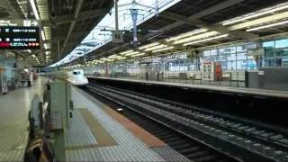 Crazy Fast and Safe Japanese Shinkansen train