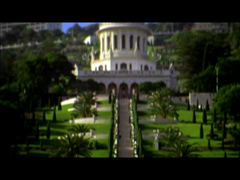 Galilee -- Israel Ministry of Tourism Commercial