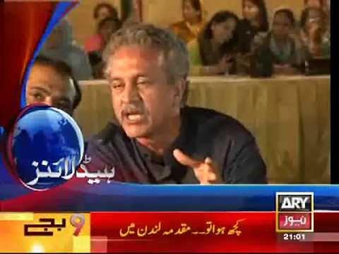ARY News Headlines Today 4th April  Latest News Updates Pakistani Saturday