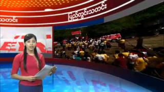 Myanmar News (Evening) 4 - Feb 20 2013