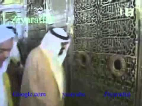 Ziyarat e Roza Mubarak and to pray in front of roza is not a...