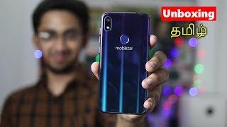 இந்த விலைக்கு இவ்ளோ செம்மயா ஒரு போனா?அட்ரா சக்க! Unboxing & First Look- Mobiistar X1 Notch ( Tamil )