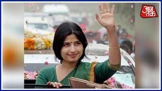 Download Shatak Aajtak: Dimple Yadav Hits Campaign Trail, Sells Development Dream 3Gp Mp4