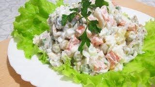 Вегетарианский салат оливье - рецепт