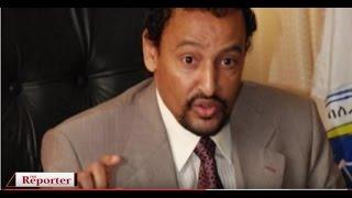 ETHIOPIAN REPORTER TV   English News 05/25/2016