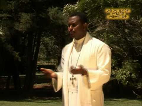 Weret Yelelewu, Ethiopian Orthodox Tewahido Mezmur By Tizitaw video