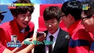 SBS [런닝맨] - 박지성, 차범근 레전드들의 만남 성사?!