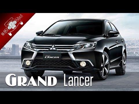 ОБНОВЛЕННЫЙ LANCER X - MITSUBISHI GRAND LANCER 2018 года
