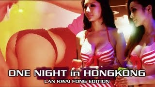 OneNight in HongKong at ARENA Montreal by DeucesWild 08/16/2013