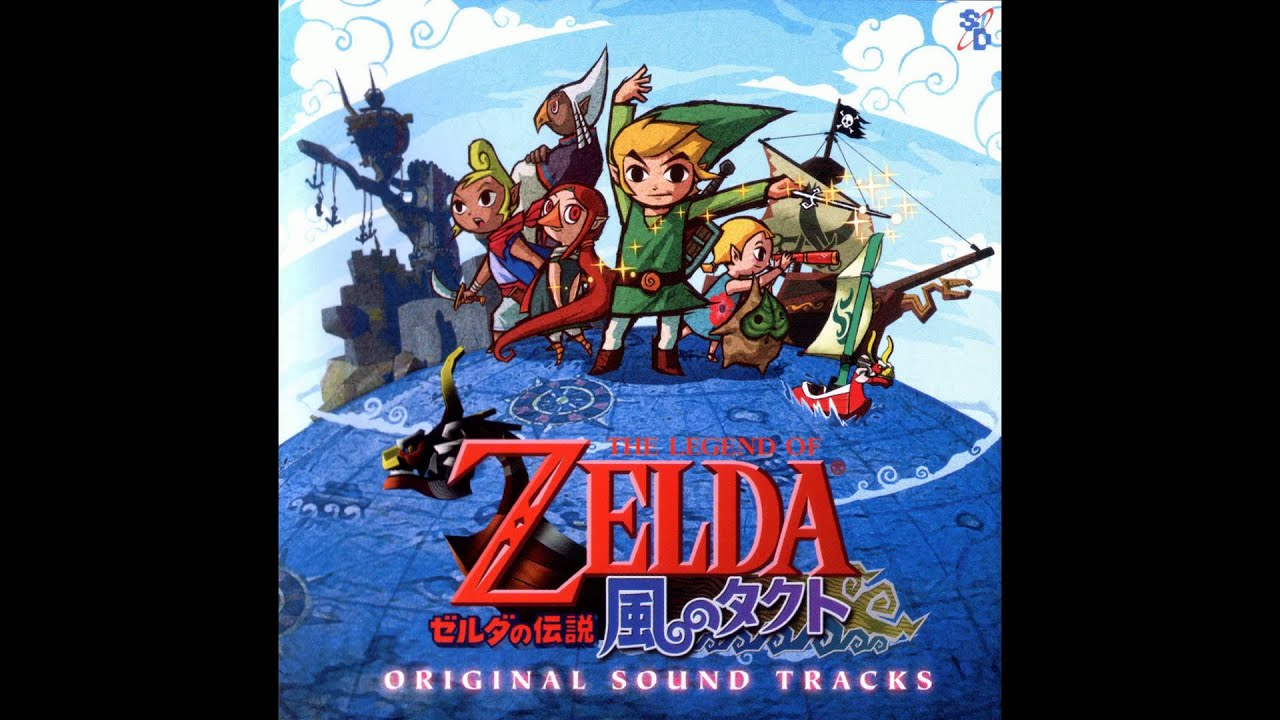 The Legend Of Zelda The Wind Waker End Credits HQ