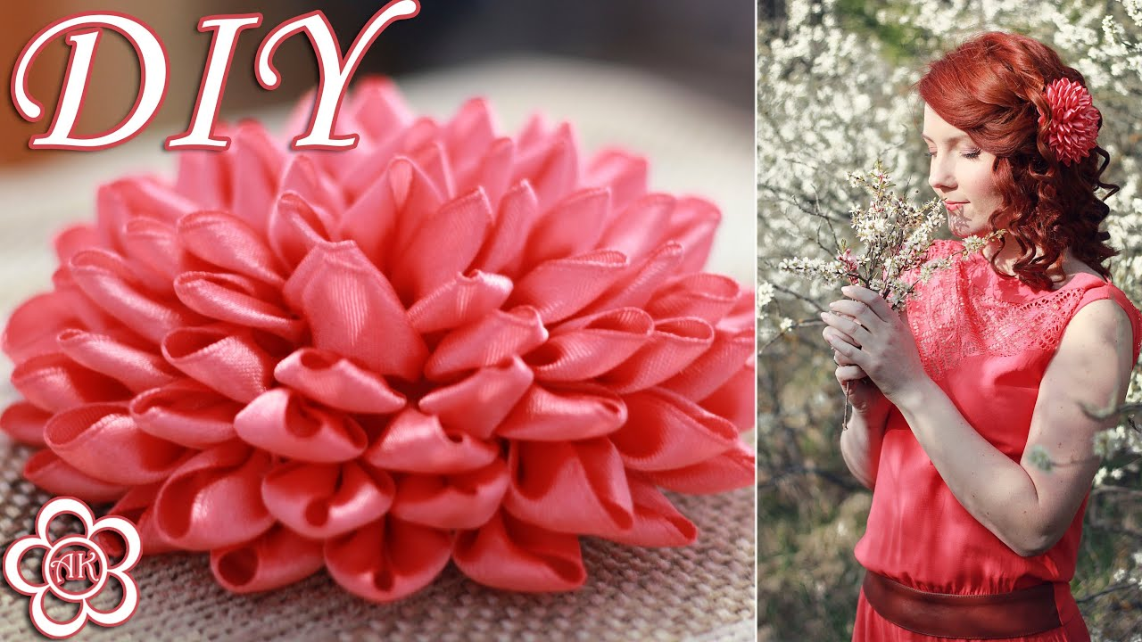 Цветочек из канзаши