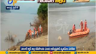 Rescue Operations Underway | Death toll Mounts 34 | Godavari Boat Tragedy