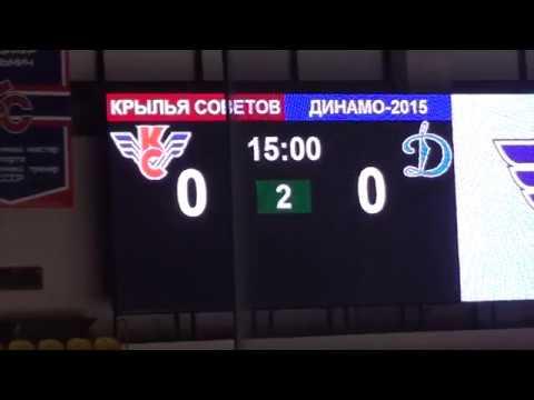 (2008) КС- Динамо 2015
