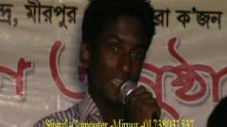 Download মান্নার  কন্ঠে  ডিপজলের কন্ঠে মিজু আহাম্মদ এর কন্ঠ হুবাহুব নকল 3Gp Mp4