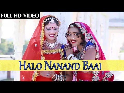 2015 New Devotional Song | Halo Nanand Baai Video Song | Latest Rajasthani Bhajan | Nimbeshwari Mata video