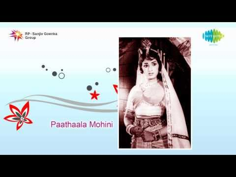 Pathala Mohini | Oh Mavana Magale song