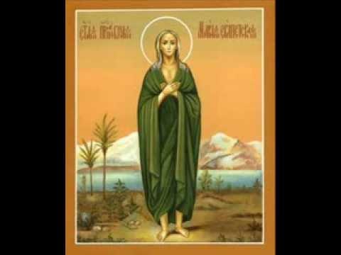 Акафист Святой Марии Египетской