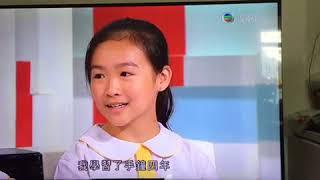 TVB HandBell Performance