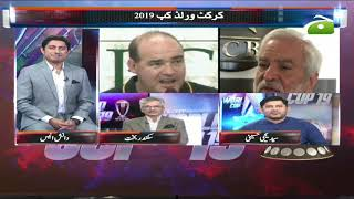 Sports Floor Special - 02 PM - 13 July 2019 | GEO SUPER