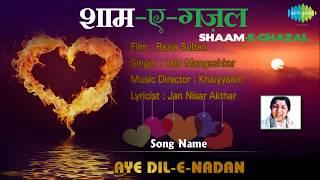 Aye Dil-E-Nadan   Shaam-E-Ghazal   Razia Sultan   Lata Mangeshkar