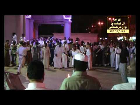 افراح ال قوقندي وال تركستاني - عابد جان 3