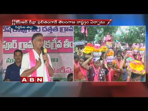 రాజకీయాల నుంచి తప్పుకోవాలనిపిస్తోంది :  హరీశ్ రావు | ABN Telugu