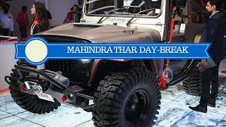 Mahindra Thar Day Break Edition Walkaround video
