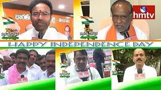 Telangana Political Leaders 72nd Independence Day Wishes  | hmtv