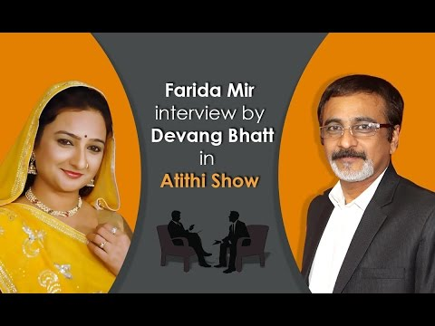 Frida Mir Interview video