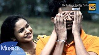 Manike - Yanavita Oba Thaleta - Dilshan Basnayake