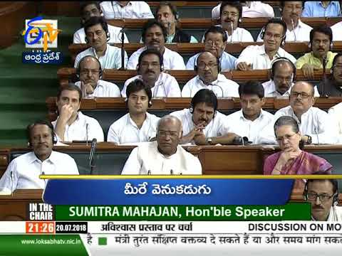 Andhra Pradesh | 21st July 2018 | Ghantaravam | 6 AM | News Headlines