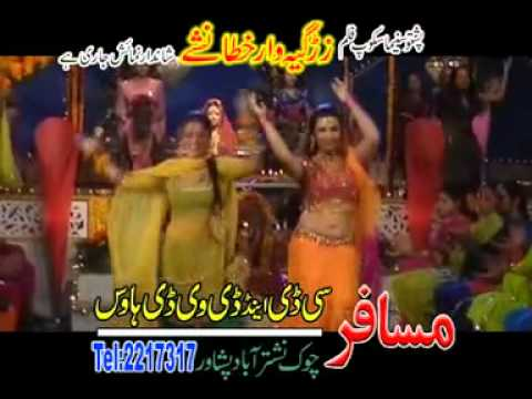 ghazala javid pashto nice new song 2012