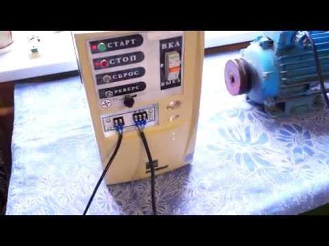 Самодельный частотный преобразователь 220-380V собственной сборки